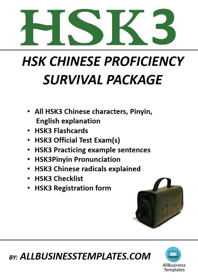 HSK3 Survival Package main image