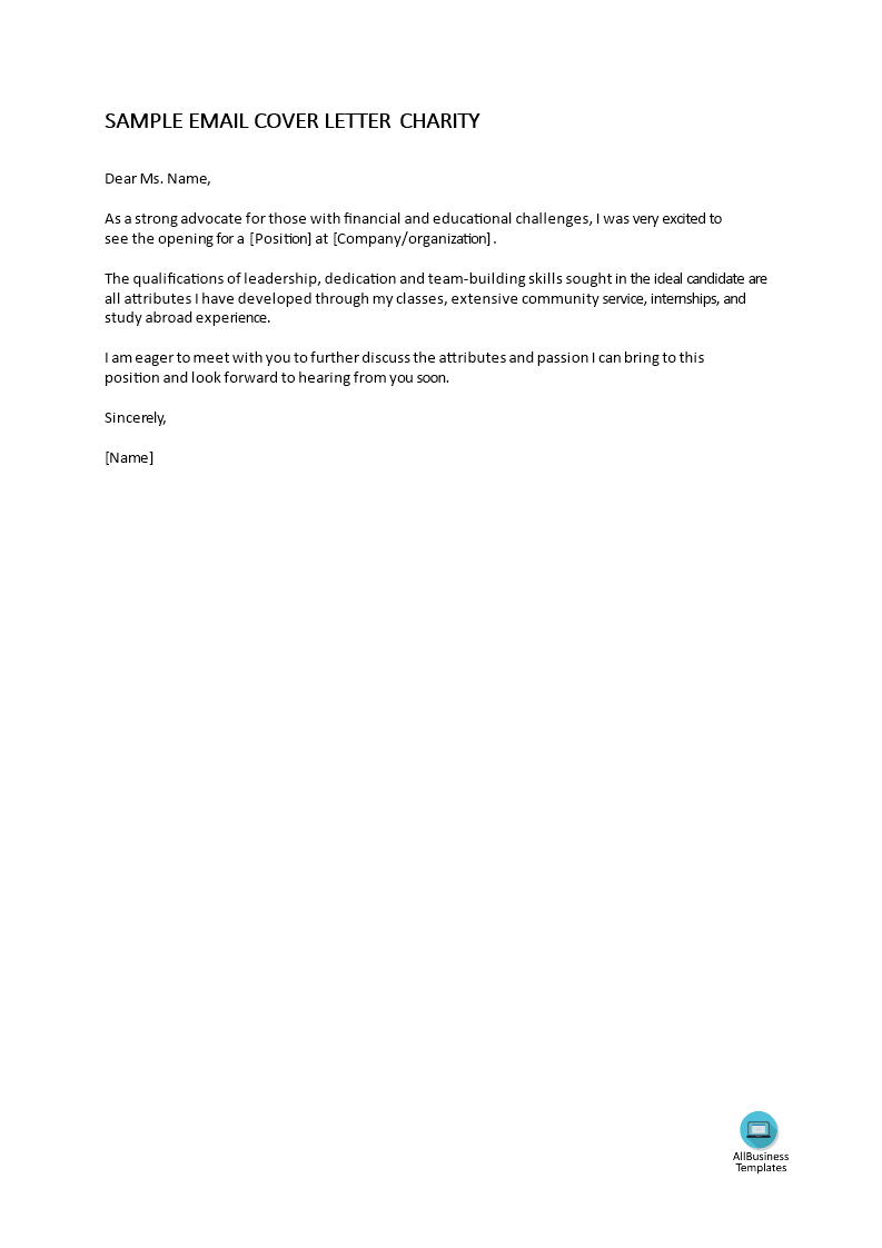 short email cover letter