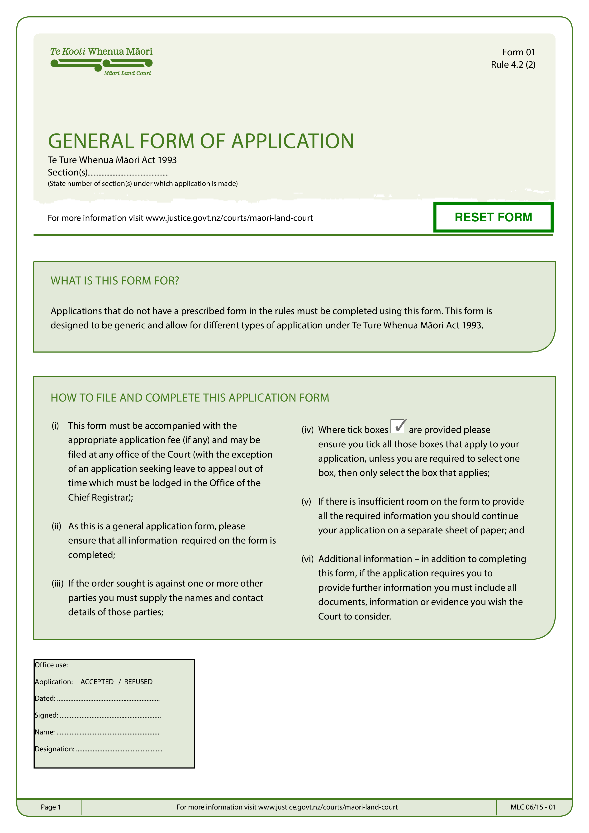 free general work application templates at