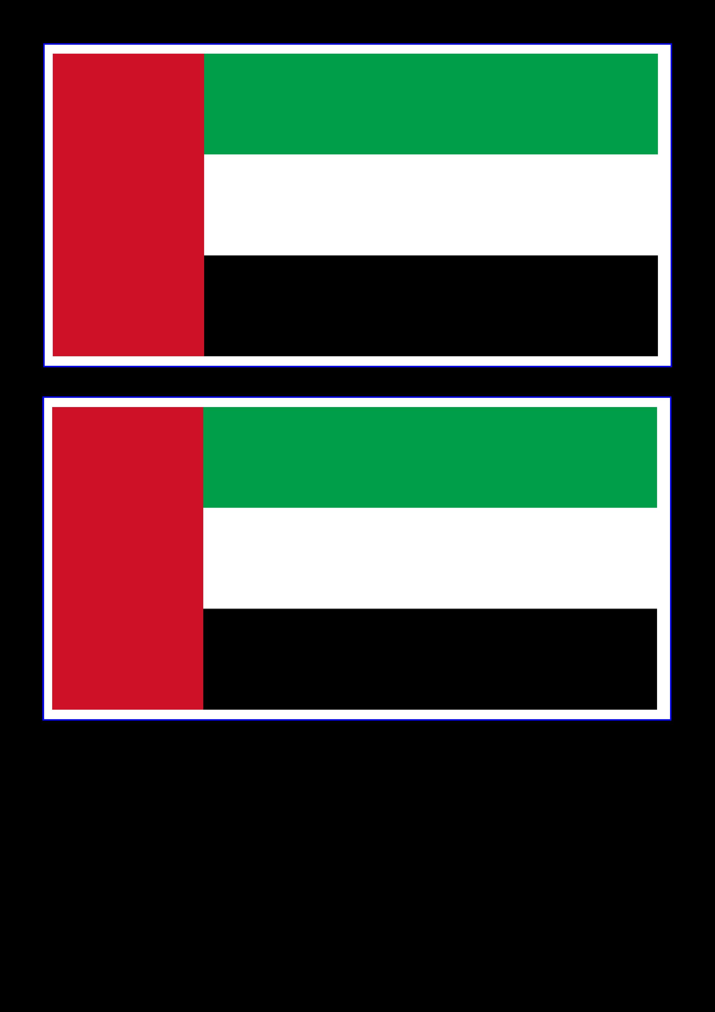 Kostenloses United Arab Emirates Flag