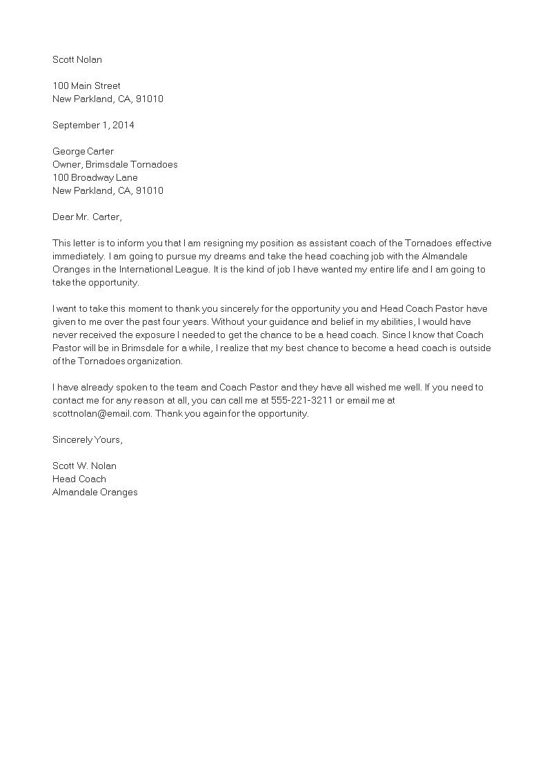 Assistant Coach Resignation Letter