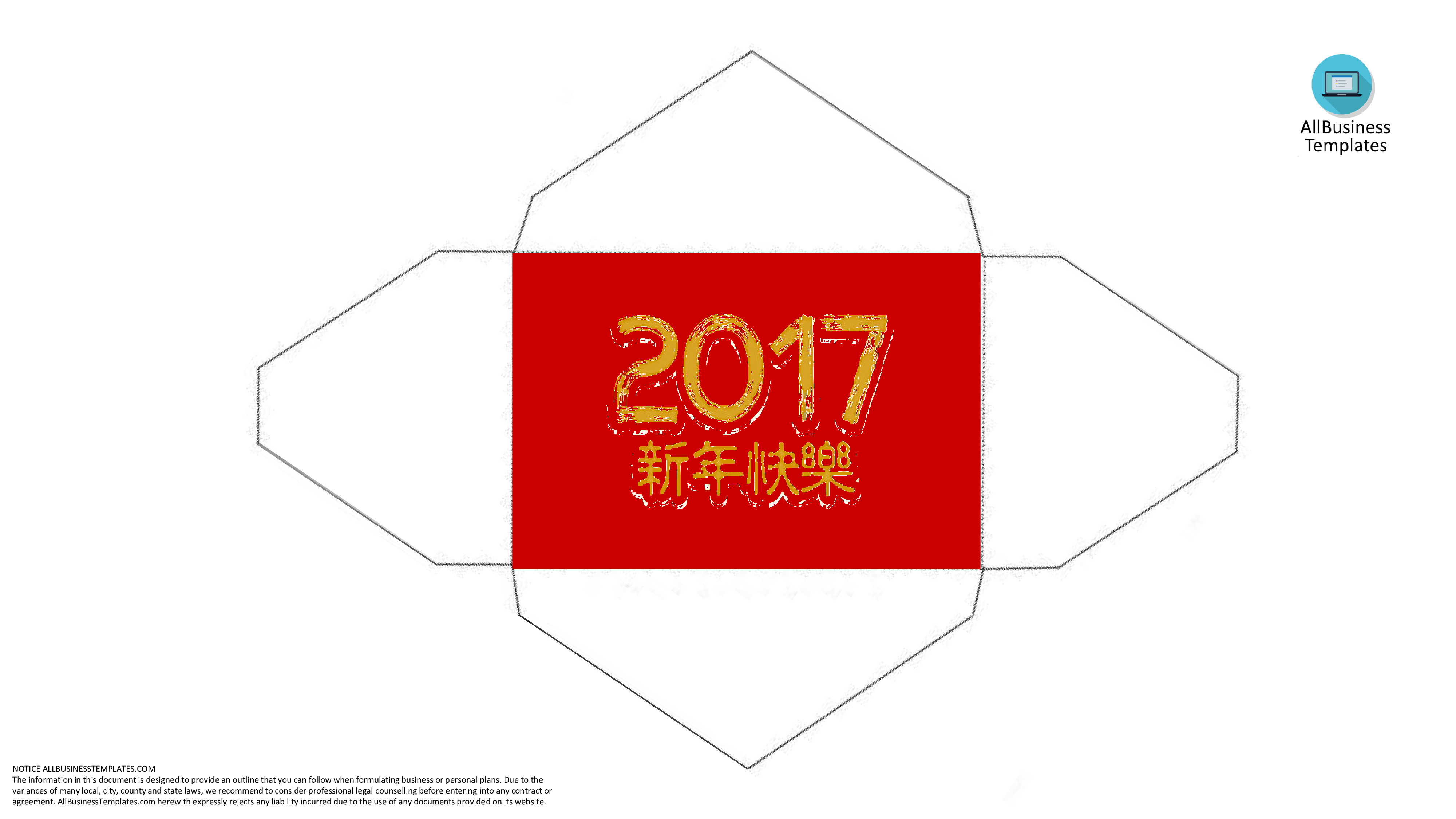 lucky money red envelope chinese new year 2017 main image download template