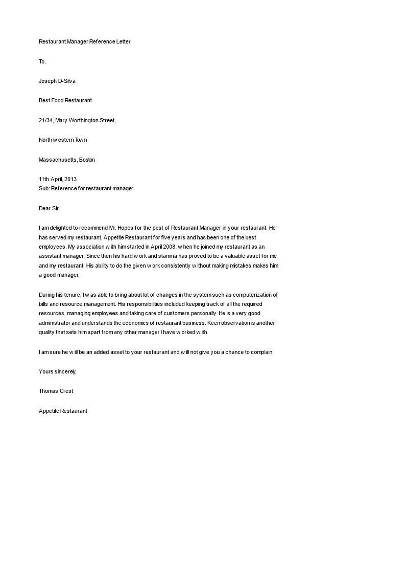 restaurant manager reference letter main image