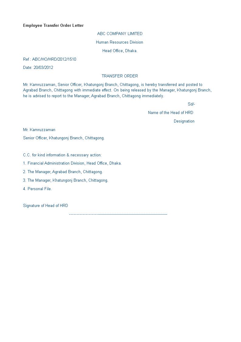 employee transfer order format