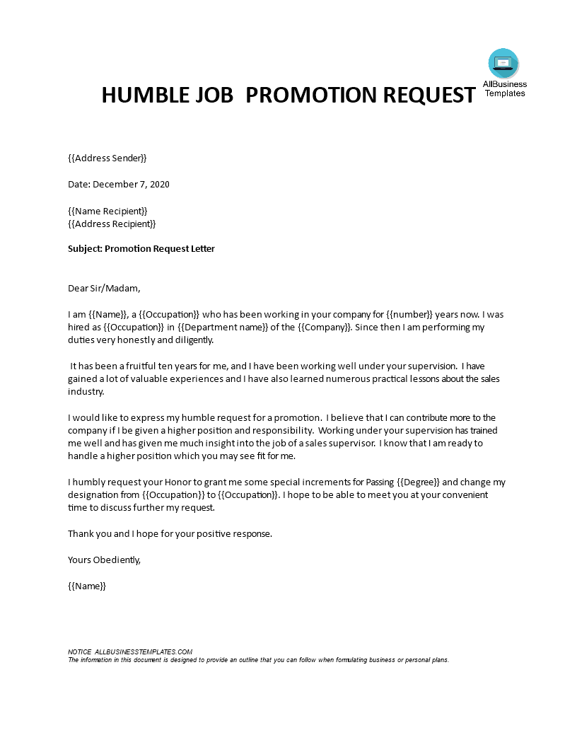 promotion request letter template