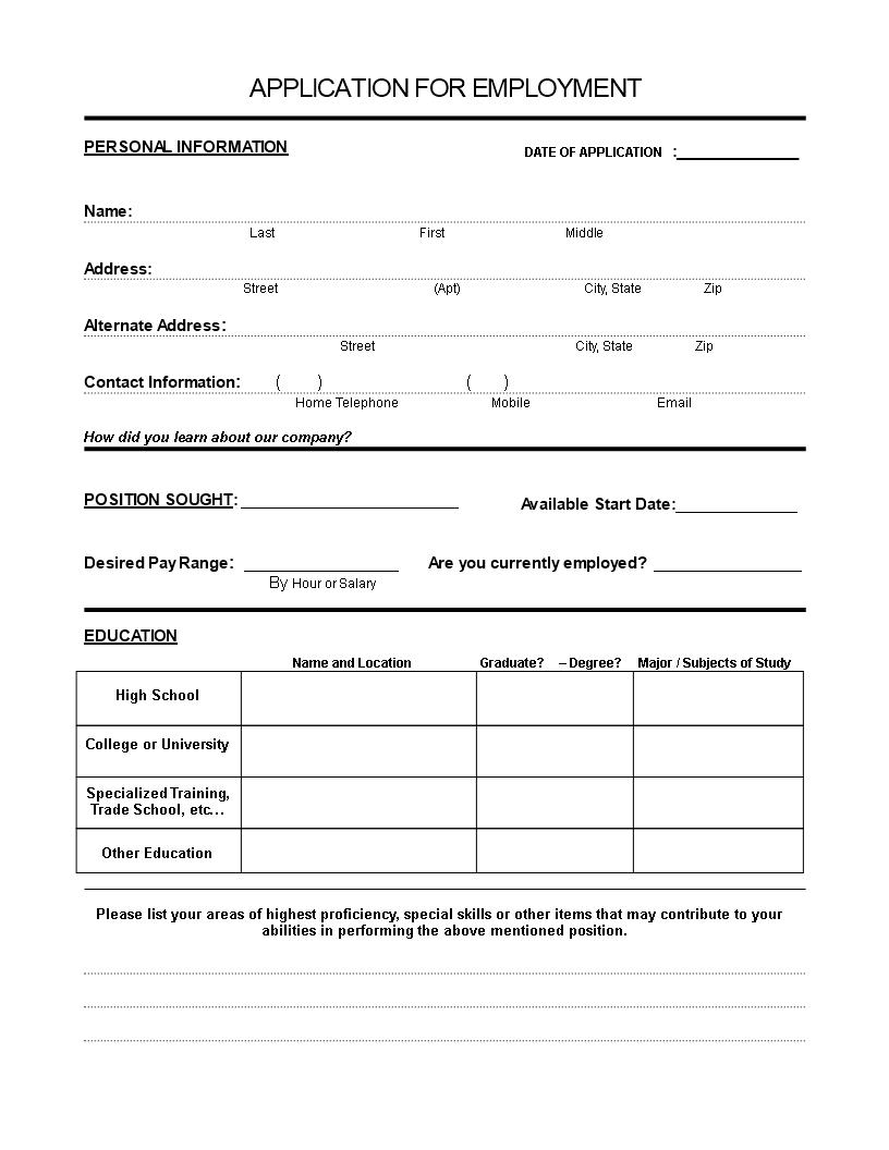 employee job application form