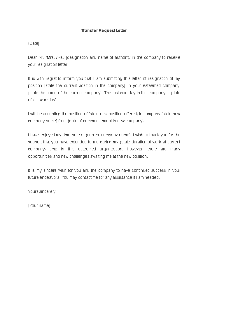 transfer request letter template template main