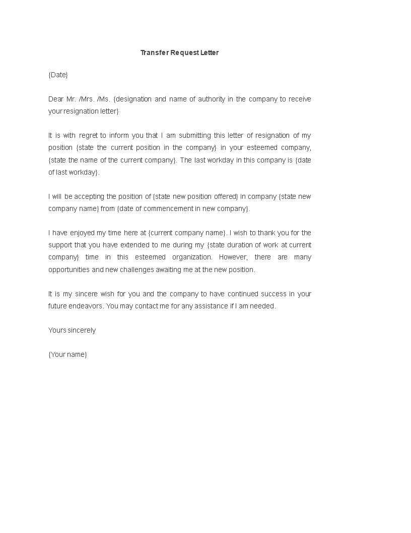 免费transfer request letter template template main