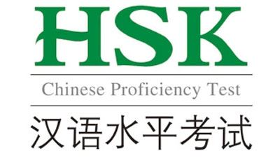 HSK Chinese Mock tests