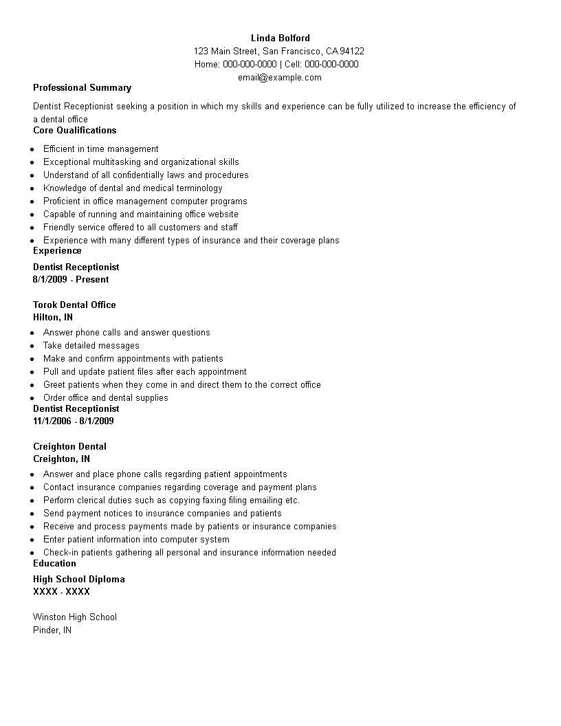 u514d u8d39 dental administration receptionist resume