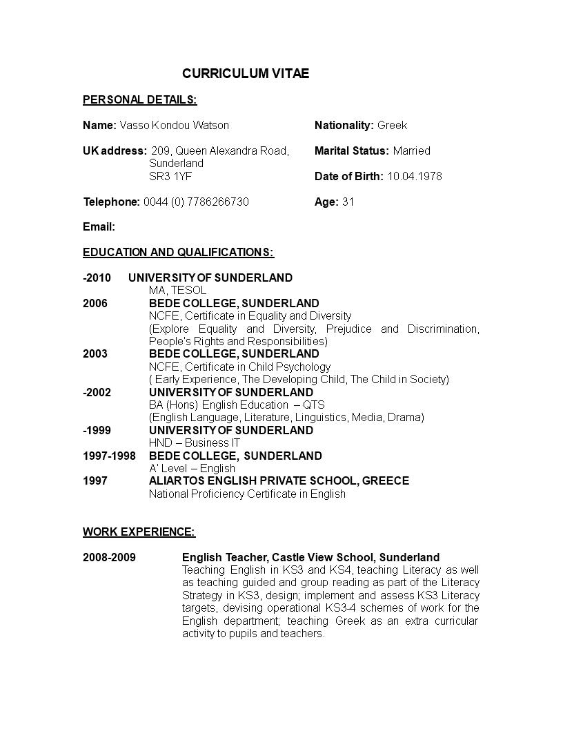 resume for teacher job application main image