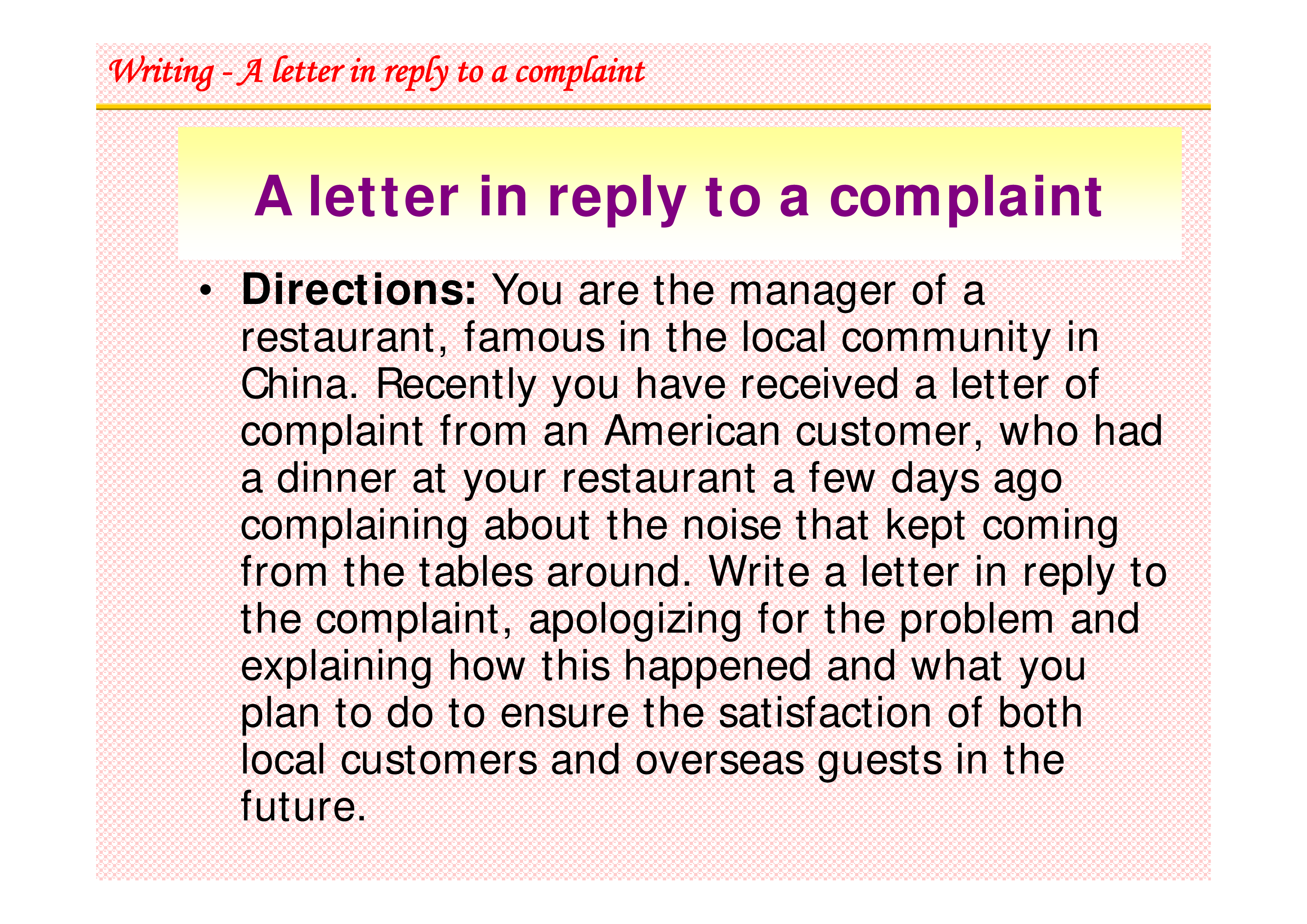 Reply To Restaurant Complaint Letter Sample main image