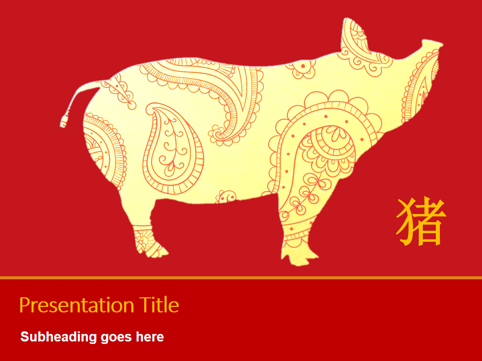 Chinese New Year Year Of The Pig 2019 Templates At