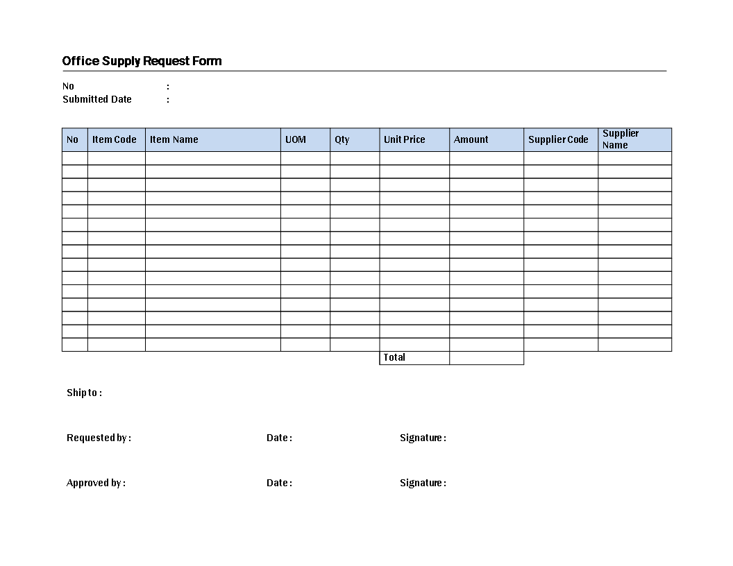 office supply request model main image - Supply Request Form