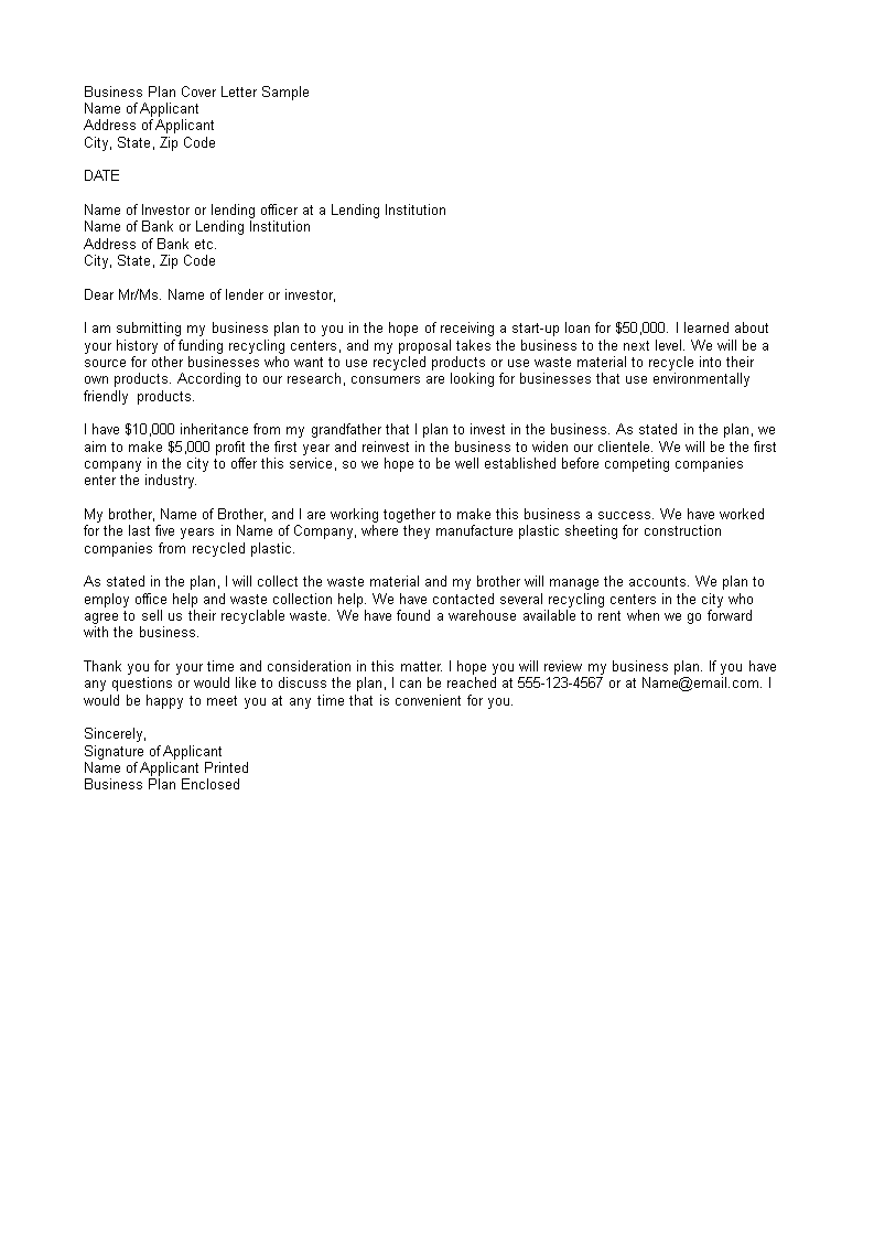 business plan introduction letter