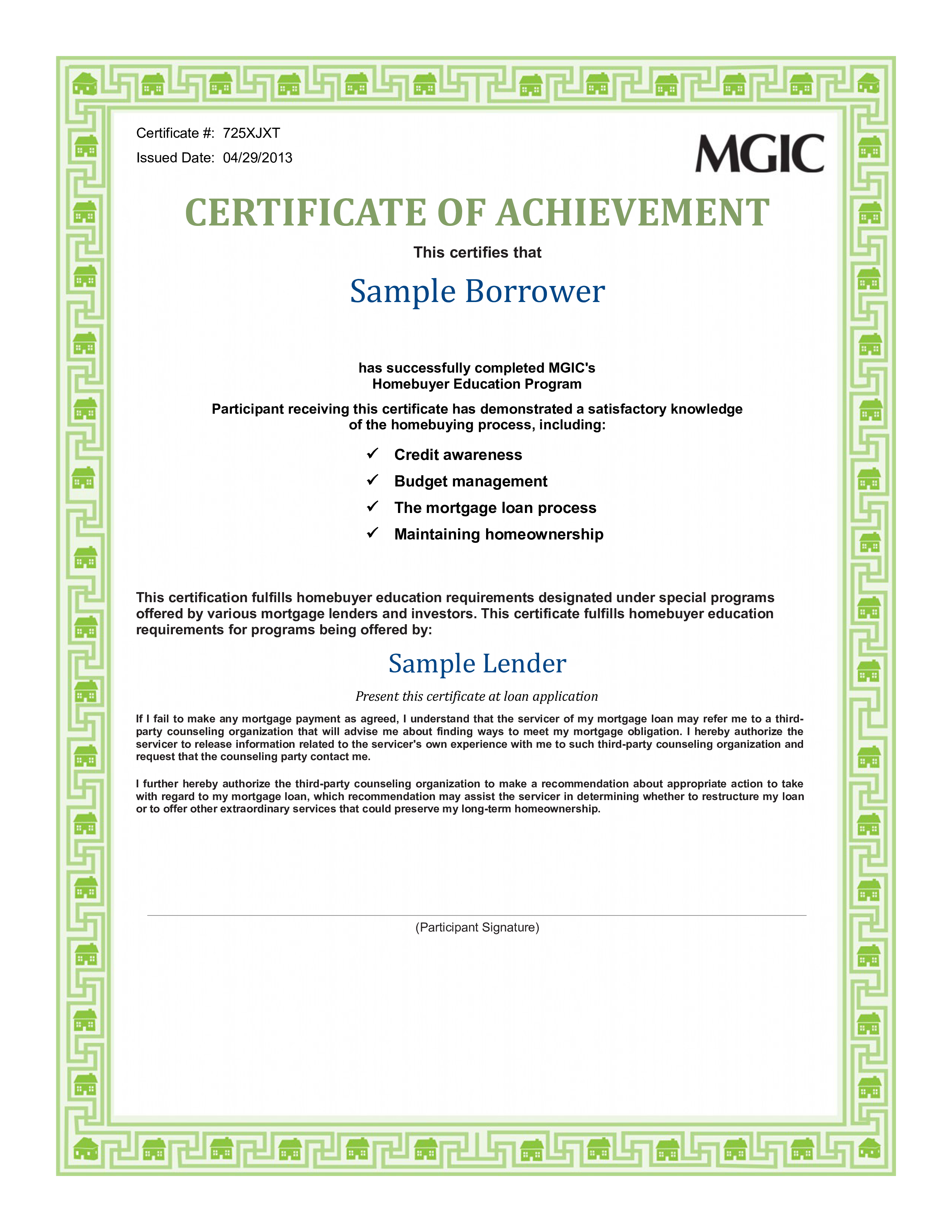 Printable Barrower Certificate Of Achievement main image