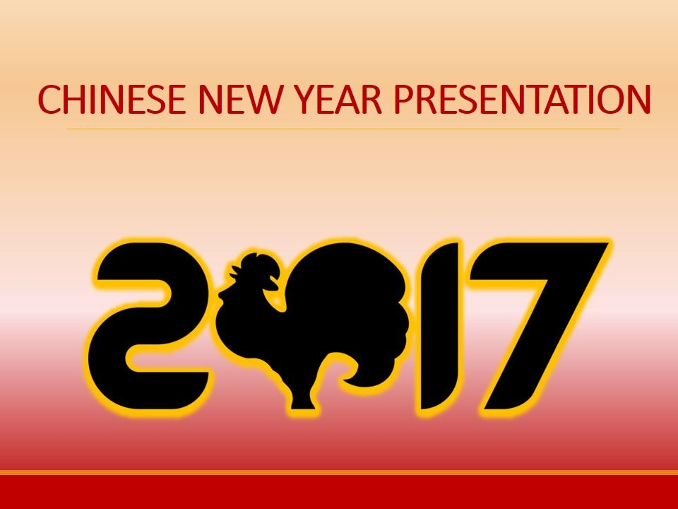 chinese new year rooster presentation main image download template