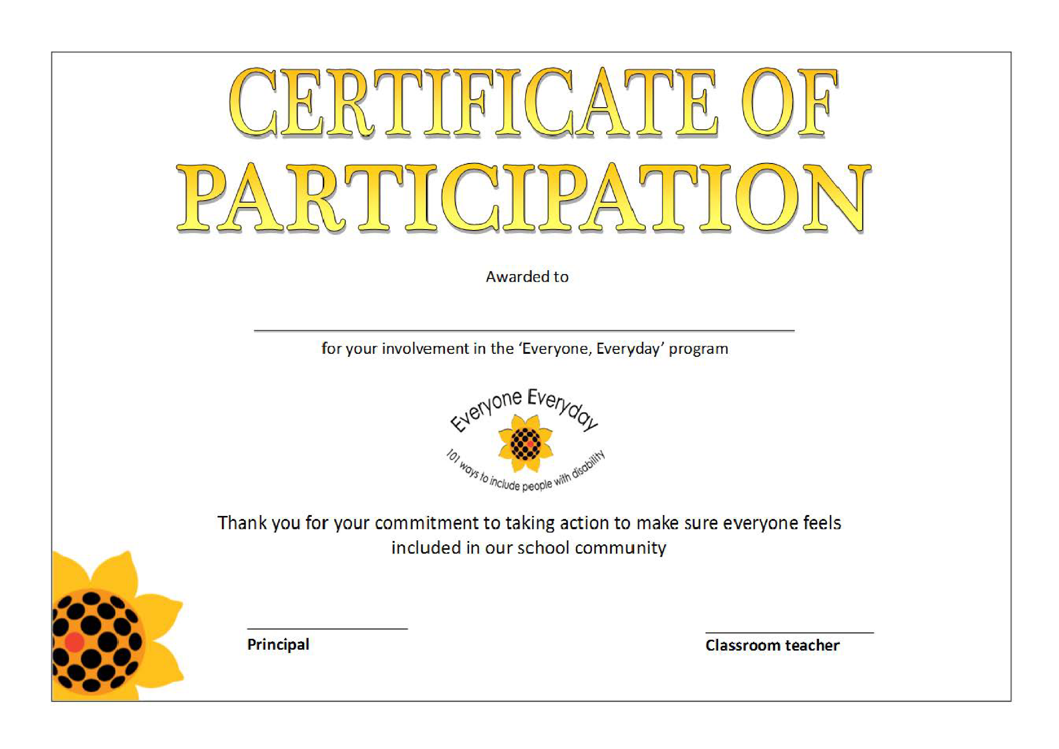 Printable Participation Certificate main image