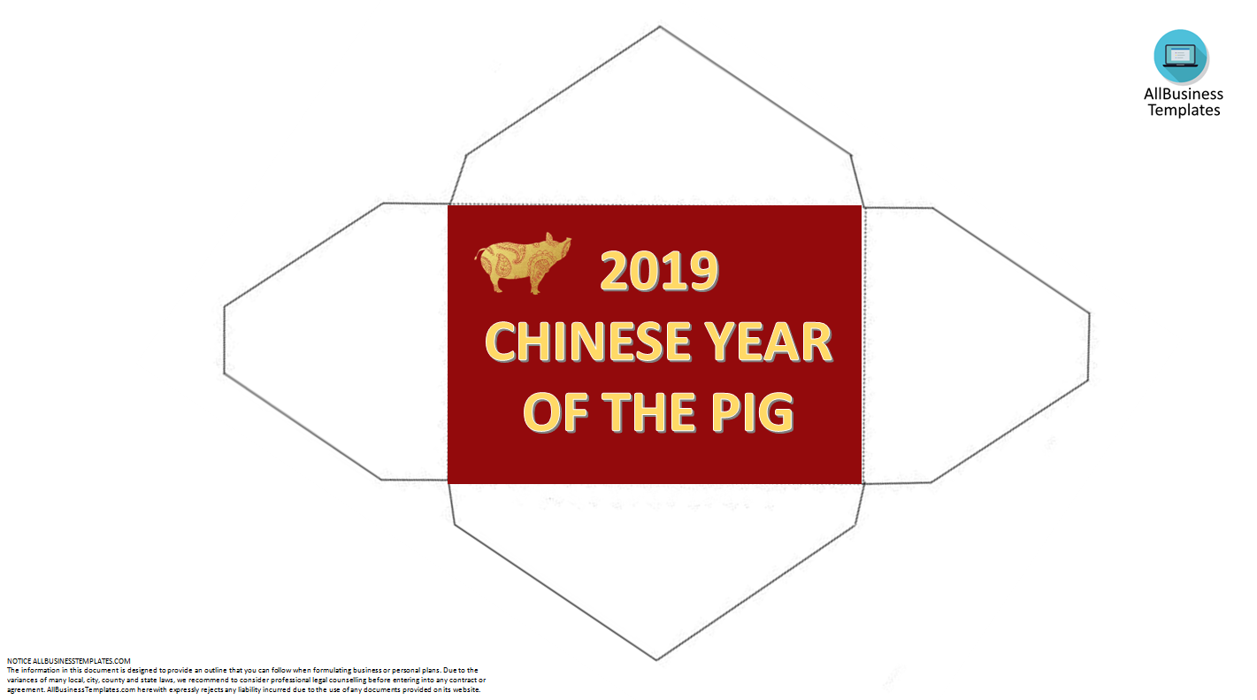 2019 Chinese New Year of the Pig Red Envelope main image