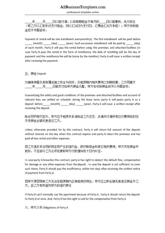 image Chinese English Rental Agreement