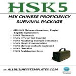 image HSK5 Survival Package
