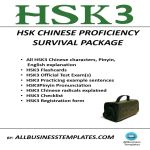 template topic preview image HSK3 Survival Package