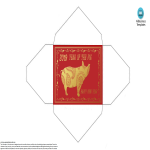 template topic preview image 2019 YEAR OF PIG hongbao