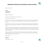 template preview imageFormal Business Apology Letter