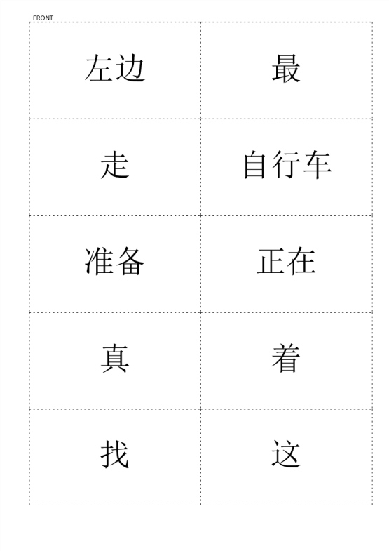 template preview imageChinese HSK2 Flashcards level HSK 2