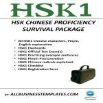 image HSK 1 Chinese Survival Package