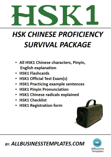 template preview imageHSK 1 Chinese Survival Package