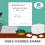 template preview imageHSK1 Chinese Exam including Answers # HSK1 H10901