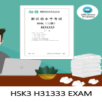 template topic preview image HSK3 Mock Paper Exam Answers and Audio Track