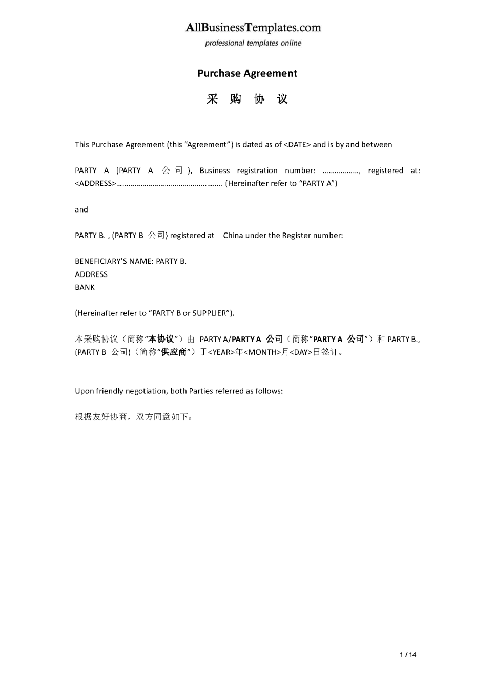 template topic preview image Purchase Agreement Chinese and English language
