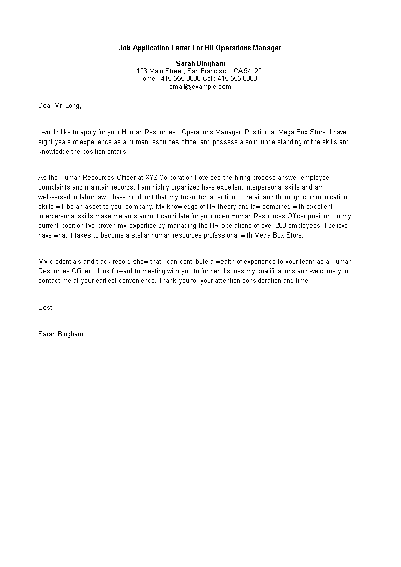 Job Application Letter For Hr Operations Manager | Templates