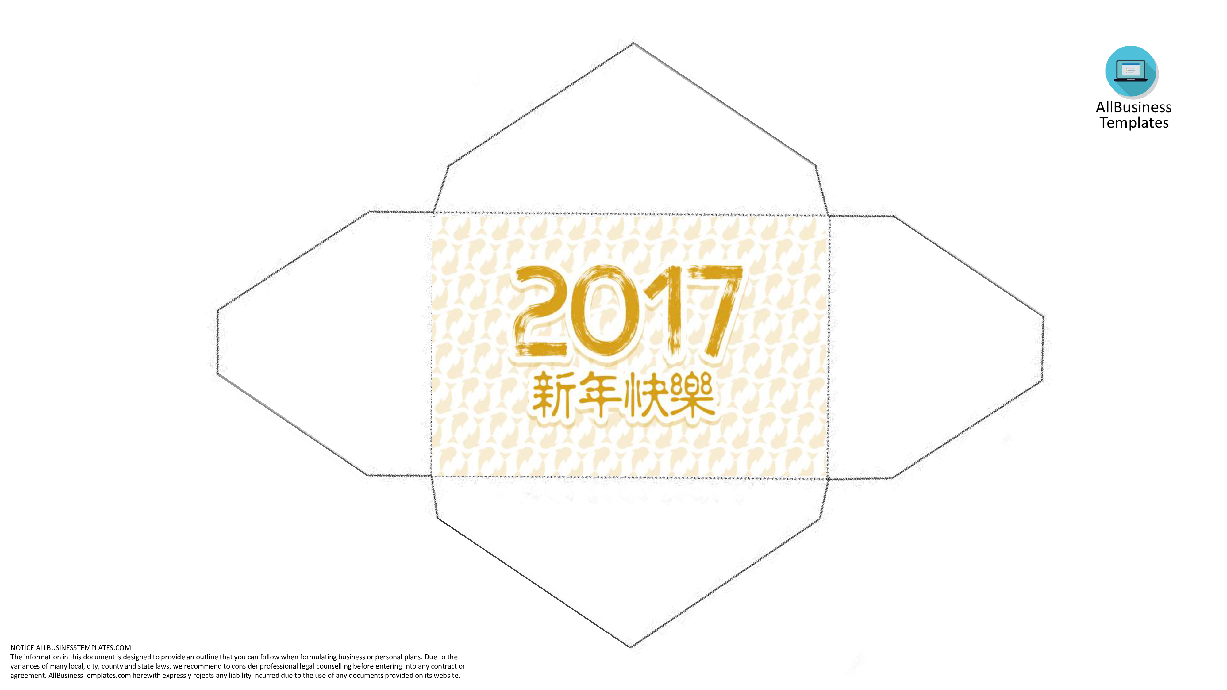 red gold envelope template chinese new year 2017 main image